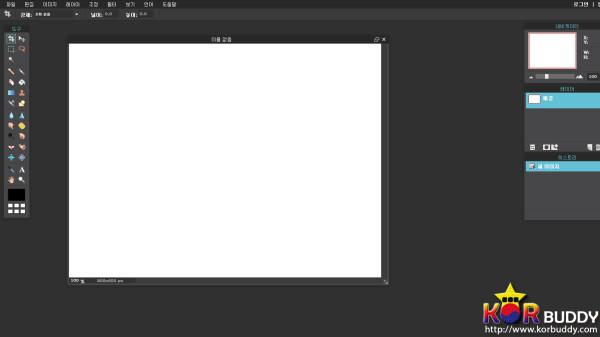 pixlr 새 이미지 생성