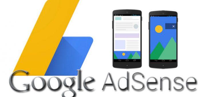 애드센스 모바일용 광고에 대하여 아시나요? adsense 수준광고