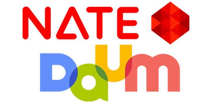 다음과 네이트에 블로그를 등록시키는 방법 daum nate