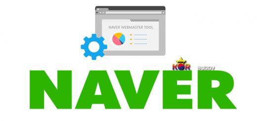 네이버에 블로그를 등록시키는 방법 Naver