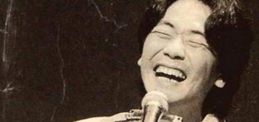 김광석 - 어느 60대 노부부 이야기