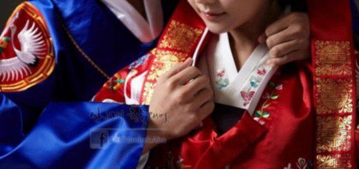 전세계 전통 결혼식 복장