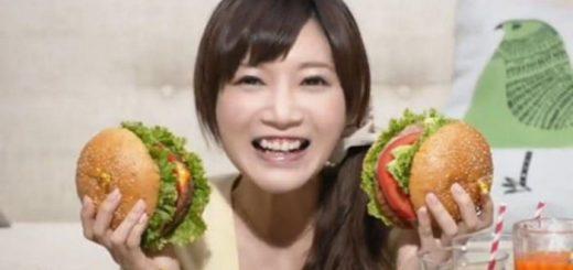 일본의 미녀 대식가, 유카 키노시타